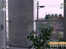 渡辺篤史の建もの探訪 20160326