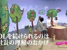 吉田山田のオンガク開放区【ゲスト:カリスマドットコム】 20160326