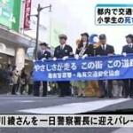 TOKYO応援宣言 G高橋由伸を前田智徳が直撃!本田圭佑がシリア戦へ語る! 20160326