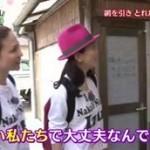 土曜スペシャル「電車&バスで行く!春の伊豆半島すごろくの旅9」 20160326