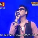 COUNT DOWN TV 20160326