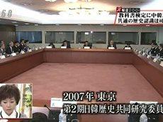 新報道2001 20160327