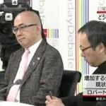 日曜討論「外国人旅行者2000万人 どうなるニッポンの観光」 20160327