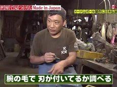 和風総本家「世界で見つけたMade in Japan 後編」 20160327