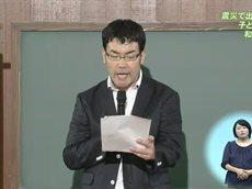 テレビ寺子屋 20160327