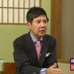 林家正蔵の演芸図鑑「カンカラ、関根勤」 20160327