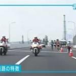 横浜マラソン2016~未来へつながる42.195km~ 20160327