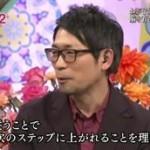 """NHKスペシャル「ママたちが非常事態!?2~母と""""イクメン""""の最新科学~」 20160327"""