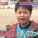 日本人の3割しか知らないこと くりぃむしちゅーのハナタカ!優越館 2時間SP 20160327