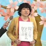 NHK俳句 俳句さく咲く! 題「陽炎(かげろう)」 20160327
