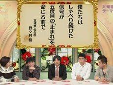 NHK短歌 短歌de胸キュン 題「信号」 20160327