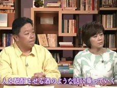 """100分de名著 司馬遼太郎SP 第3回「""""明治""""という名の理想」 20160327"""