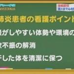 別冊アサ(秘)ジャーナル 20160327