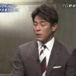 Get Sports「独占取材!香川真司!カズ&岡田武史▽プロ野球開幕SP!」 20160327