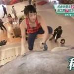 S☆1[世界で戦う10代女子アスリートSP] 20160327
