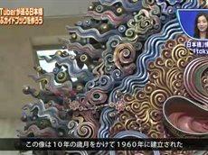 東京EXTRA 20160327