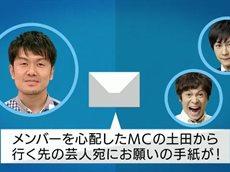 欅って、書けない?【欅坂46デビューシングルキャンペーン!】 20160327