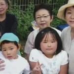 NNNドキュメント「ひとりじゃない ボクとおばちゃんの5年間」 20160327