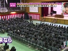 FNSうたの春まつり【桜、卒業、旅立ち 春の名曲100&サプライズ卒業式】 20160328