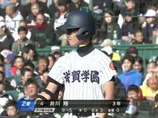 第88回選抜高校野球大会 準々決勝 20160328