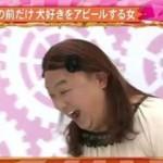 超ハマる!爆笑キャラパレード(仮) 20160328
