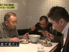 未来世紀ジパング【韓国ひょう変!?日本に親近感…意外なブームが】 20160328