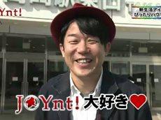 JOYnt!「新生活アイテム ぴったりハウマッチ?」 20160328