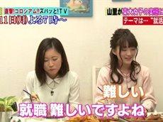 「直撃!コロシアム!!ズバッと!TV」番外編 20160328