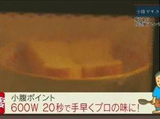 きじまりゅうたの小腹がすきました! 第1回「癒やしの台湾風フレンチトースト」 20160328