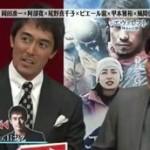 映画『エヴェレスト』公開記念 豪華キャスト集結「No.1は誰だ!?」SP 20160328