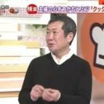 羽鳥慎一モーニングショー 20160329