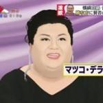 白熱ライブ ビビット 国分太一 真矢ミキ 20160329