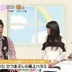 saku saku【ゲスト:ダイスケ】 20160329