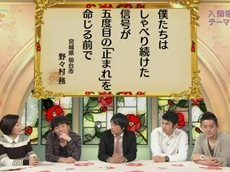 NHK短歌 短歌de胸キュン 題「信号」 20160329
