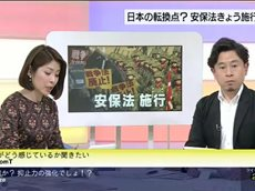 NEWS WEB▽安全保障関連法施行で 日本は・自衛隊はどう変わる?▽影山知明 20160329