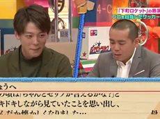 秘)荷物!開封バラエティー ビックラコイタ箱 20160414   news系動画 ...