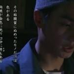 """100分de名著 司馬遼太郎SP 第4回「""""鬼胎の時代""""の謎」 20160330"""