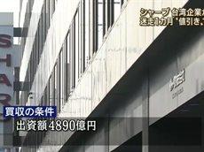 報道ステーション 20160330