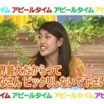 格付けニッポン 最強グルメNo1決定戦あす3月31日木曜よる9時半<Wナイト> 20160330