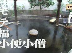 モテ福▽闘犬男子のドSワード!ハートがハァハァしちゃう、ドキュンバトル! 20160330