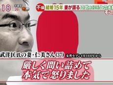 羽鳥慎一モーニングショー 20160331