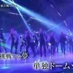 SONGSスペシャル「三代目J Soul Brothers」 20160331