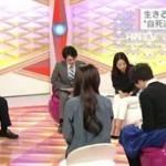 """ハートネットTV 生きるためのテレビ「""""自死遺族""""の声から」 20160331"""
