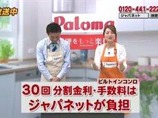 7スタライブ▽快適ショッピングスタジオ▽眞鍋かをり:マイライク!▽虎ノ門市場 20160401