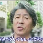 団塊スタイル「がんを乗り越えて~鳥越俊太郎(75歳)~」 20160401