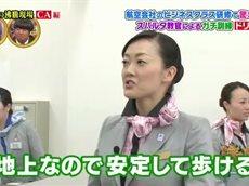 沸騰ワード10 春爛漫スペシャル 20160401