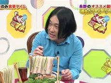 『ぷっ』すま 20160401