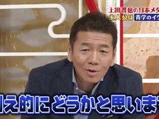 日テレ★ミライ 上田晋也の日本メダル話 20160401