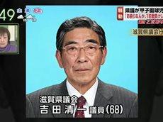 あさチャン!サタデー 20160402