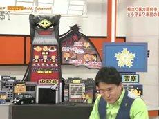 週刊 ニュース深読み 20160402